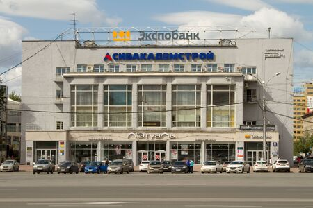 administrative buildings: NOVOSIBIRSK, RUSSIA - AUGUST 9: Sibakademstroy and Expobank in the old administrative building on August 9, 2015 in Novosibirsk.