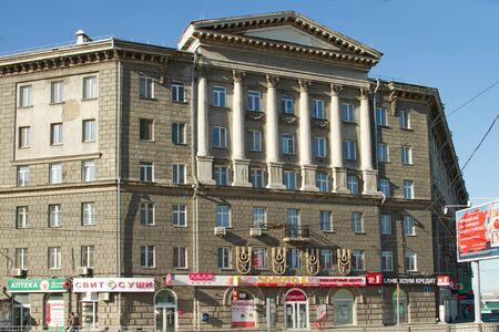 novosibirsk: NOVOSIBIRSK, RUSSIA - AUGUST 9: Residential building Soviet-era administrative premises on August 9, 2015 in Novosibirsk.