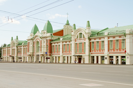 lore: NOVOSIBIRSK, RUSSIA - AUGUST 9: National History Museum on August 9, 2015 in Novosibirsk. Editoriali