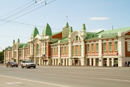 lore: NOVOSIBIRSK, RUSSIA - AUGUST 9: National History Museum on August 9, 2015 in Novosibirsk. Editorial