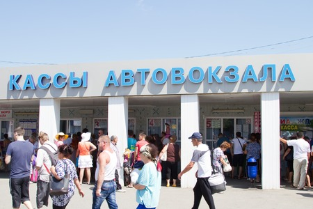 bus station: ANAPA, RUSSIA - AUGUST 20: Ticket office at the bus station on August 20, 2015 in Anapa.
