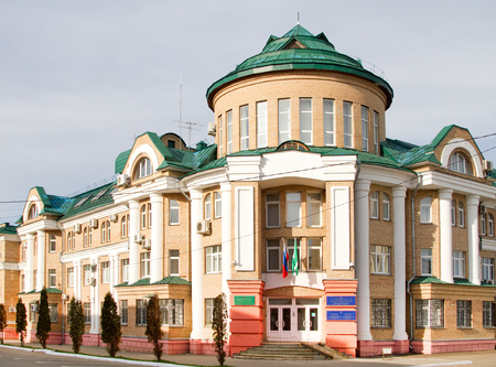 humanities: SARANSK, RUSSIA - MAY 9: Building of the Mordovian customs post and Humanities Research Institute on May 9, 2015 in Saransk.