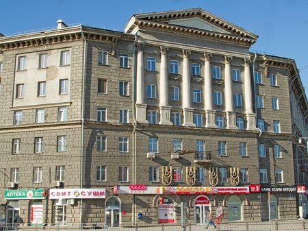 premises: NOVOSIBIRSK, RUSSIA - AUGUST 9: Residential building Soviet-era administrative premises on August 9, 2015 in Novosibirsk.