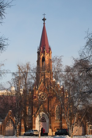 roman catholic: IRKUTSK, RUSSIA - JANUARY 07: Roman Catholic Church - Organ Hall on January 07, 2016 in Irkutsk. Editorial