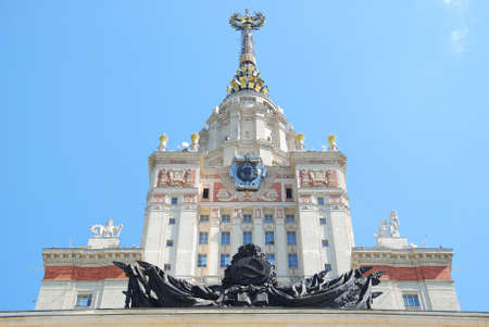 Fragment of the tower of the main building of Moscow State University. MV Lomonosov