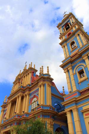 Candelaria church in Salta, Argentina