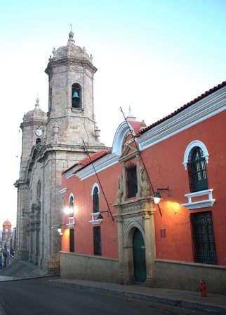Potosi city, Cathedral and Pichincha college, Bolivia.
