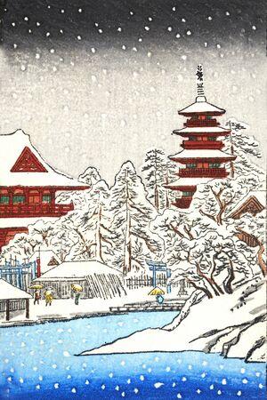 chinese brush: japan old illustration Stock Photo
