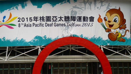 impaired: 8th Asia Pacific Deaf Games Taoyuan 2015