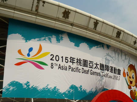 asia pacific: 8th Asia Pacific Deaf Games Taoyuan 2015