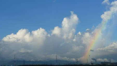 appeared: A rainbow appeared in the sky
