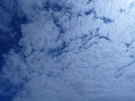 an atmosphere: atmosphere Foto de archivo