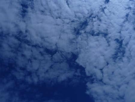 atmosphere: atmosphere Stock Photo