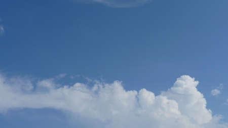 troposphere: cloud