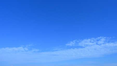 troposphere: sky Stock Photo