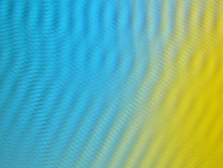 nonlinear: Fantasy background light Stock Photo