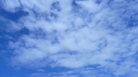 fine particles: White fluffy clouds in the blue sky