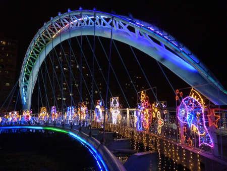 taoyuan lantern festival 2018 Stock Photo - 115507504
