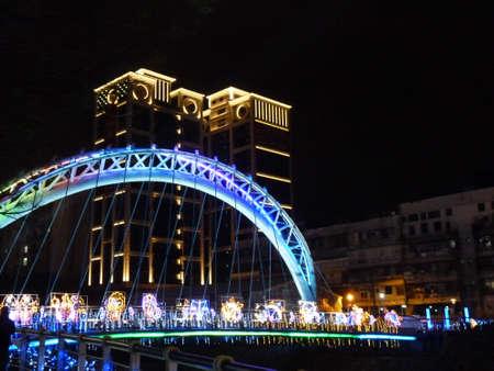 taoyuan lantern festival 2018 Redakční