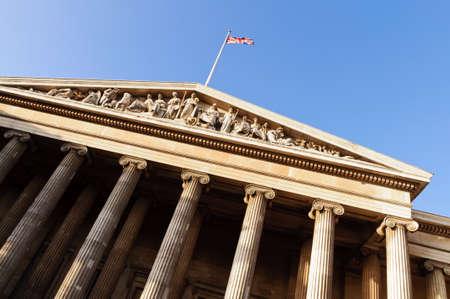 british museum: View of the British Museum in London