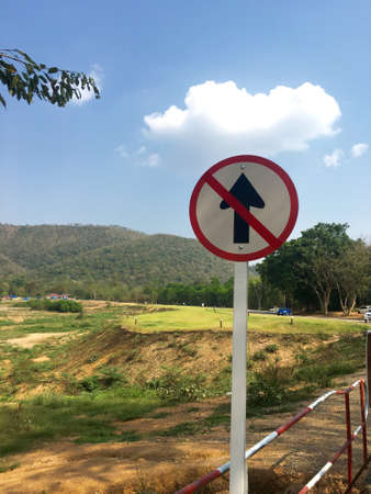 fence: No straight traffic sign. Stock Photo