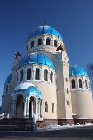 cupolas: Russia, Moscow. Temple of the Holy Trinity (2004) Patriarchal podvorya in honor of the 1000th anniversary Baptism of Rus.