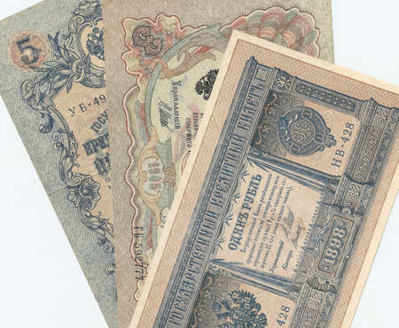 Old Russian money - 1, 3 and 5 rubles  photo