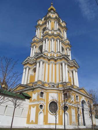 novospasskiy: Russia, Moscow. Novospassky monastery stavropigial′nyj. Bell Tower of the Temple of St. Sergius of  Radonezh. Stock Photo