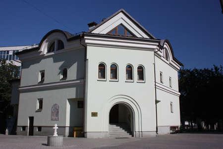 klerus: Der Tempelkomplex von Sergius Radonezh Das Haus des Klerus Russia, Moscow