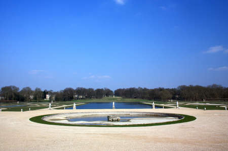 chantilly: Park Manor Chantilly  France