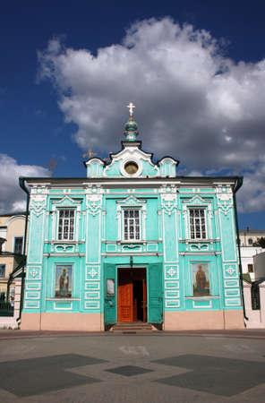 kazan: Nicholas Cathedral  Russia, Republic of Tatarstan, Kazan