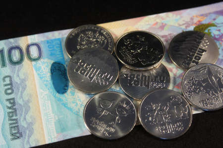 memorable: Olympic memorable coins and banknotes  Sochi 2014 Editorial