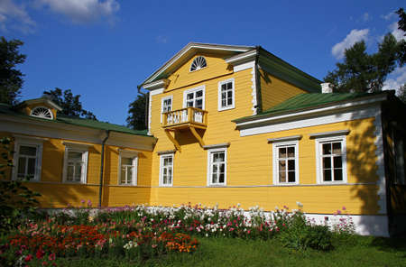 boldino: Manor house. Reserve Museum Pushkin Boldino. Russia, Nizhny Novgorod region, Bolshoe Boldino Editorial