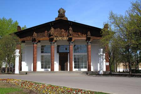 karelia: VVC VDNKh Pavilion 67 Karelia. Russia Moscow Editorial