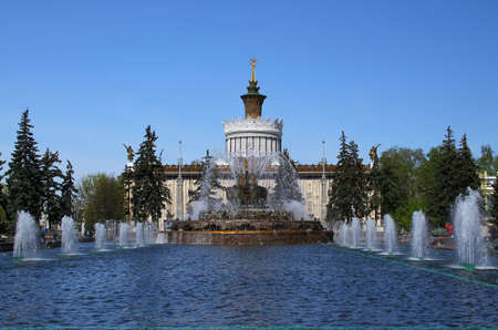 Stone Flower Fountain and Pavilion 58 Arable farming. Russia, Moscow, Exhibition Center Editorial