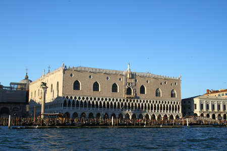 palazzo: Doges Palace Palazzo Ducale St. Marks Square. Venice, Italy