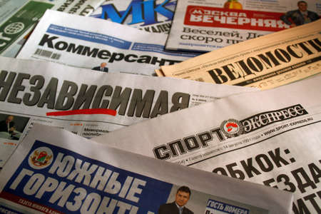 merchant: russian newspapers