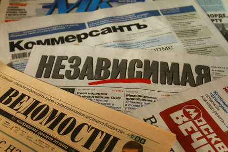 evening newspaper: russian newspapers