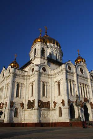 savior: Christ the Savior Cathedral. Russia, Moscow Stock Photo