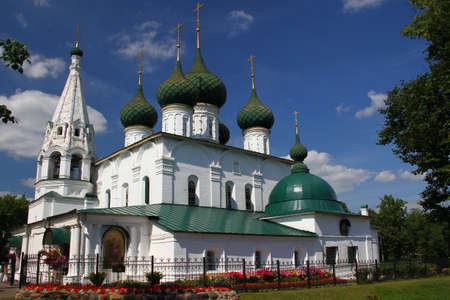 savior: Church of Our Savior on the city. Yaroslavl, Russia Stock Photo