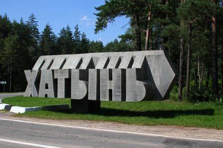belarus: Stella Khatyn, Belarus