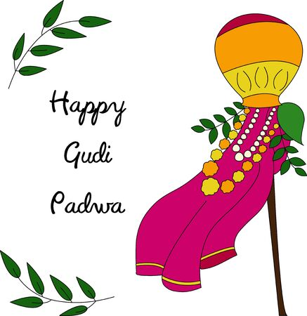 Happy Gudi Padwa colorful celebration card. Vector illustration for indian New Year. Good for sites, brochures, paper, textile, cards