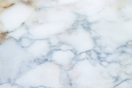 Horizontal lightened slices of marble onyx background. Warm and cold colors ideal for your design 免版税图像