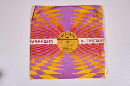 vinyl record;  ussr 1990