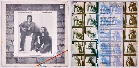 Vladimir Vysotsky , vysotsky and marina vladi vinyl, ensemble Melody 1974,1987 ,vinyl record