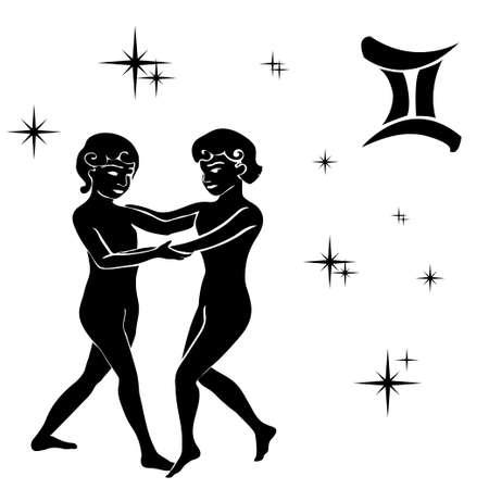 ジェミニの黒いシルエットは、白い背景の上。ベクトル図