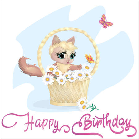 Cat in a basket for Birthday greeting card. Illustration
