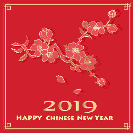 Happy new chinese year card with blossom tree Vectores