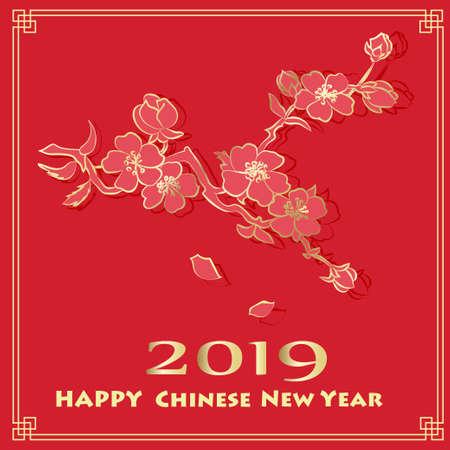 Frohes neues chinesisches Jahrkarte mit Blütenbaum
