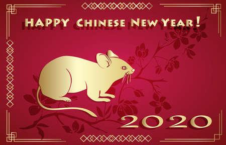 Año año de la Rata. Año 2020. Ilustración de vector